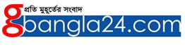 gbangla-logo