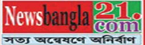 newsbangla21
