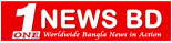 one-news-logo