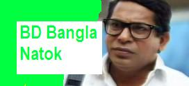 Bangla_Natok_2015_Oloukik_Manush_ft_Moshar-272x125