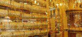 ভরিতে ১১৬৬ টাকা বাড়লো স্বর্ণের দাম