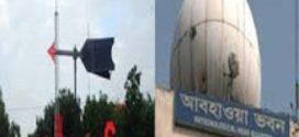 রাজধানীতে এবার তীব্র শীতের সম্ভবনা কম : আবহাওয়া অফিস