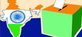 ভারতের লোকসভা নির্বাচন: প্রাথমিক ফলাফলে এগিয়ে বিজেপি