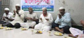 মাগুড়া মোশাররফিযা লেবু মিঞা হাফিজিয়া মাদ্রাসায় ইফতার ও দোয়া মাহফিল অনুষ্ঠিত