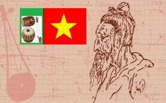 জাতীয় সাংস্কৃতিক কেন্দ্রে'র স্মরণসভা ফকির লালন শাহ বলেছেন মানুষের কথা-মানবতার কথা : মোস্তফা